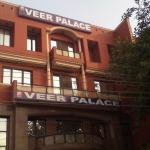Hotel Veer Palace, New Delhi