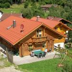 Ferienhaus Schachtenbach, Bayerisch Eisenstein