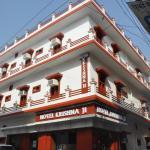 Hotel Krishna Ji, Haridwār