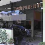 Hotel Pictures: Espigão Palace Hotel, Resende