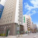 Vessel Inn Hakata Nakasu,  Fukuoka