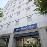 Ginza Capital Hotel Main, Tokyo