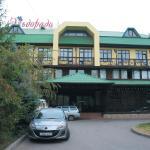 Park Hotel Eldorado, Engels