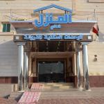 Al Manzel Al Hadea Hotel Apartments - Only For Family,  Jedda