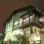 Casa Hermanos Manchego,  La Paz