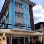 TK residence, Kalasin