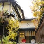 Ryokan Kutsuroginoya Yuu, Takayama