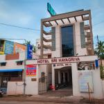 Hotel Sri Hayagriva,  Srīrangam