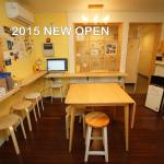 710 Guesthouse Yellow, Busan