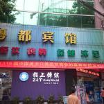 Guangzhou Yue Du Hotel,  Guangzhou