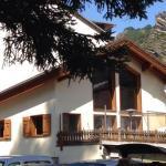 Hotel Pictures: Ski Lodge, Brides-les-Bains