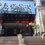 Guangzhou Light of Hope Hotel, Huadu
