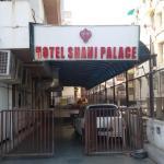 Hotel Shahi Palace, Ahmedabad