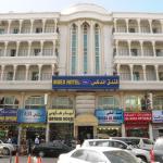 Index Hotel, Dubai
