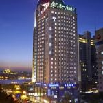 Xiamen Tegoo Hotel, Xiamen