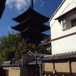 Kiyomizu Machiya Inn, Kyoto