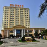 Hotel Pictures: Jin Hong Guo Yan Hotel, Dujiangyan