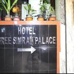 Hotel Sree Simran Palace, Hyderabad