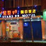 Stars 99 Motel Shanghai University of Finance and Economics, Shanghai