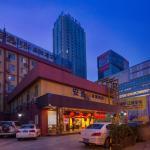 Ane Chain Hotel - Jiu Yan Qiao Branch, Chengdu