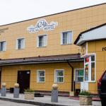 24 Сhasa Hotel,  Barnaul