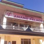Hotel Anand Palace, Dharamshala