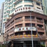 Lejia Hotel Apartment, Shanghai