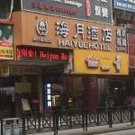 Guangzhou Haiyue Hotel,  Guangzhou