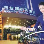 Wanyou Conifer Hotel, Chongqing