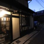 Brian Machiya Inn, Kyoto