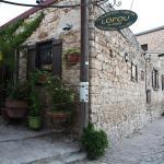 Hotel Pictures: Agrovino Lofou, Lofou