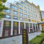 Holiday Wuyang Hotel, Hangzhou