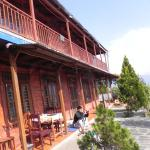 Rupa View Guest house, Pokhara