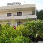 Philoxenia By Kyriakakou,  Agia Marina Aegina