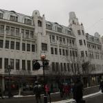 Volga Hotel,  Saratov