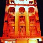 Hotel Kaveri Palace, Udaipur