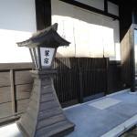 レビューを追加する - Shiori-Yado