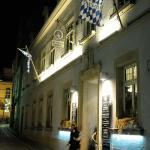 Hotel Pictures: Münchner Hofbräu Coburg, Coburg