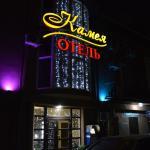 Kameya Hotel, Rostov on Don
