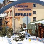 Fotografie hotelů: Hotel Predel, Razlog