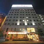 Shin-Osaka Station Hotel Annex, Osaka