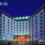 Shanshui Trends Hotel Nanjing South Railway Station,  Nanjing