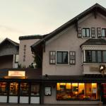 Hotel Pictures: Hotel Haus Krone, Bexbach