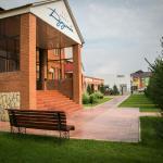 Hotel Complex Druzhba, Buzuluk