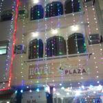 Hotel Star Palace,  Jaipur