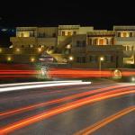 Moonlight Apartments,  Fira