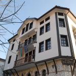 Hotel Pictures: Hotel Bolyarka, Melnik