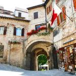 Hotel Trattoria Pallotta,  Assisi