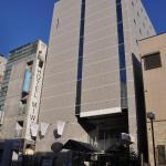 Hotel Miwa Numazu, Numazu