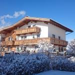 Hotel Pictures: Haus Bianca, Stumm